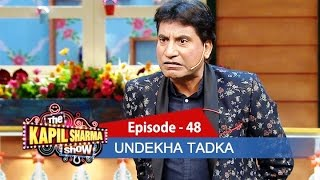 Undekha Tadka | Ep 48 | Raju Srivastav | The Kapil Sharma Show | SonyLIV | HD