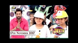 Jeeto Pakistan - 17th November 2017 - ARY Digital show