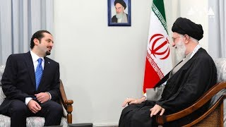 How Did Iran Force the Lebanese Prime Minister To Resign?