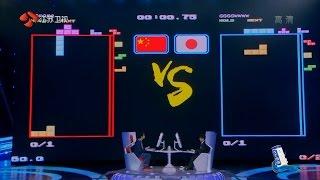 Super Brain 2016 - China vs Japan