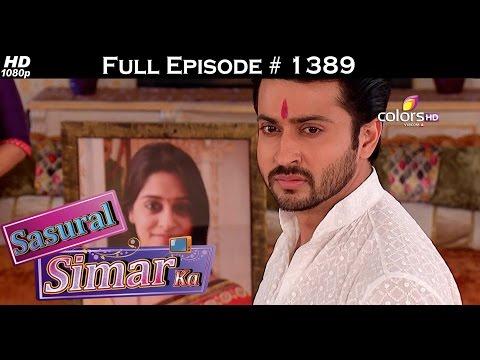 Sasural Simar Ka - 13th January 2016 - ससुराल सीमर का - Full Episode (HD)
