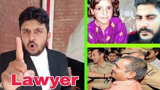 Justice for Asifa    वकील,, Shaan Illahi Turky Angry Reaction.