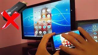 اخيرا !!!!!طريقة عرض شاشة اي هاتف على اي تلفاز بدون استعمال اي جهاز إلا الكمبيوتر