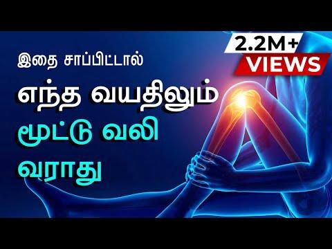 Xxx Mp4 Knee Pain Causes Treatments Home Remedies Tamil Health Tips 3gp Sex
