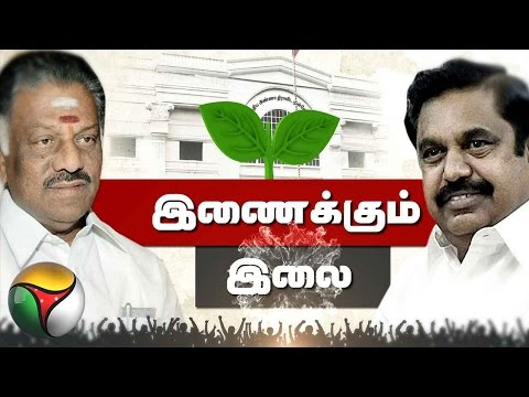The twists and turns in Tamil Nadu politics Detailed report