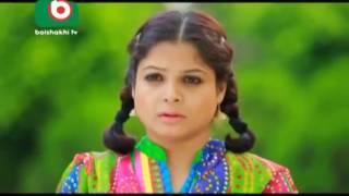Challur mamar pallu vange Part 07 Eid natok 2016 Ft Chonchol chowdhury, Best Eid Drama 201