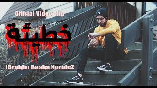 IBrahim Basha NuruleZ || خطيئة || Official Video Clip || فيديو كليب