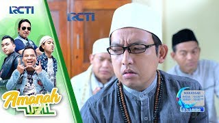 AMANAH WALI - Salah Gua Jadi Imam [14 Juni 2017]