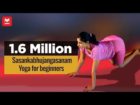 Xxx Mp4 Sasankabhujangasanam Yoga For Beginners By Yamini Sharma Health Benefits Manorama Online 3gp Sex