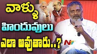 Actor Prakash Raj Participates in India Today Conclave 2018 || Comments on PM Narendra Modi || NTV
