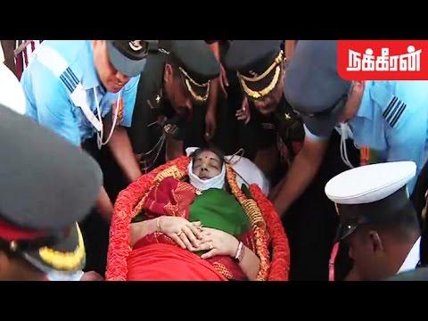 Xxx Mp4 ஜெ நல்லடக்கம் Jayalalitha Last Respect Video 3gp Sex
