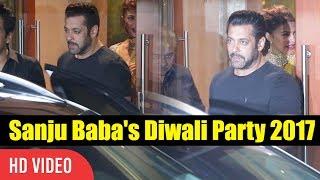 Salman Khan At Sanjay Dutt's Diwali Party 2017 | Sanju Baba's Diwali Party 2017