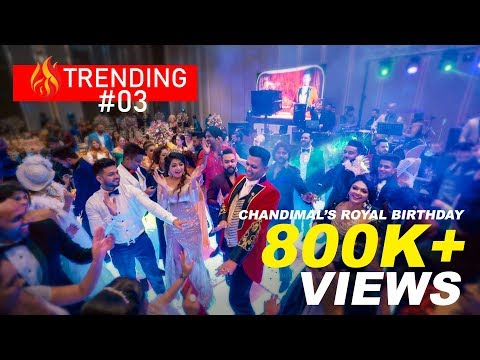Xxx Mp4 Chandimal S Royal Birthday Sri Lankan Popular Actors Models Suprice Dance 3gp Sex