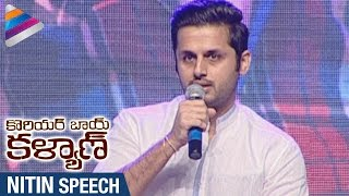 Nitin Speech | Courier Boy Kalyan Audio Launch | Yami Gautham | Gautham Menon | Telugu Filmnagar