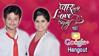 Pyaar Vali Love Story Google Hangout With Swapnil Joshi, Sai Tamhankar - Romantic Marathi Movie