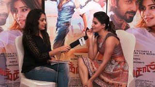 Samantha has to say about her heroes ? Especially Siddharth ! - BW