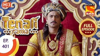 Tenali Rama - Ep 401 - Full Episode - 15th January, 2019