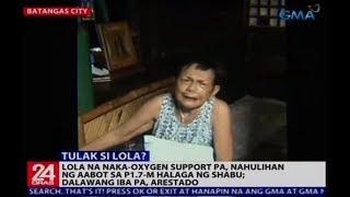 Lola na naka-oxygen support pa, nahulihan ng aabot sa P1.7-M halaga ng shabu