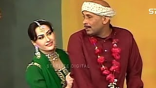 Sheela Ki Jawani Nargis New Pakistani Stage Drama Full Comedy Funny Play