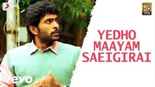 Wagah - Yedho Maayam Saeigirai Lyric | Vikram Prabhu, Ranya | D. Imman
