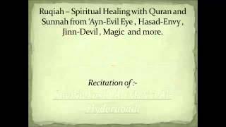 Ruqyah Shariah الرقية الشرعية  By Shaikh Fasihuddin Hyderabadi