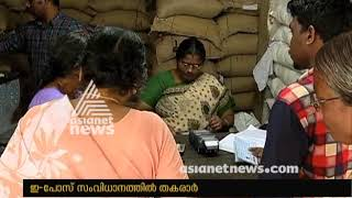 Network issue in EPOS system; ration supply is in crisis