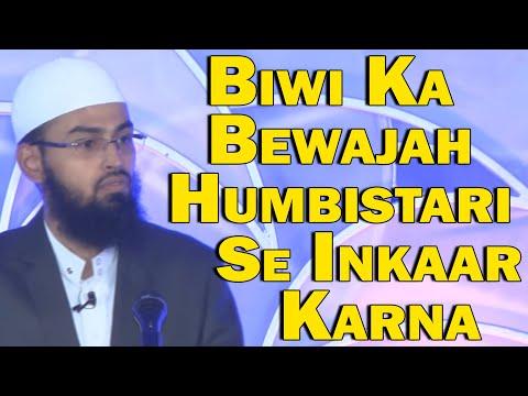 Xxx Mp4 Biwi Ka Apne Sohar Ko Bina Wajeh Humbistari Se Inkaar Karna Ek Bada Gunah Hai By Adv Faiz Syed 3gp Sex