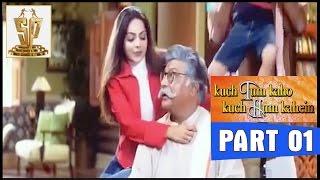 Kuch Tum Kaho Kuch Hum Kahein Full Length Movie Parts : 01/13 ll Fardeen Khan, Richa Pallod
