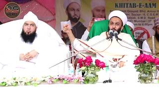 Peer Saqib Iqbal Shaami ( Wadala Mumbai ) 12/08/2018
