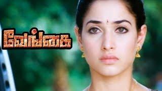 Venghai Movie | Dhanush - Tamanna Emotional Love scenes | Dhanush Love scenes | Tamanna Love Scenes