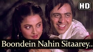 Boonden Nahin Sitare - Vinod Mehra - Rekha - Saajan Ki Saheli - Hindi Song
