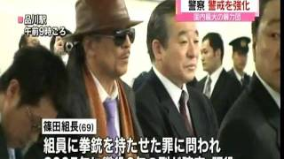 The boss of yakuza bosses released from prison