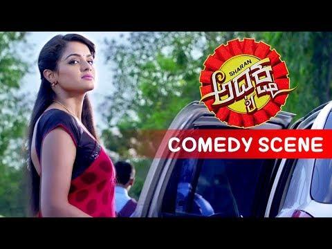 Xxx Mp4 Chikkanna Comedy Sharan Comedy Love With School Teacher Kannada Comedy Scenes Adhyaksha 3gp Sex