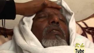 DireTube Cinema - Ande Alat (አንድ አላት) Ethiopian New! Film