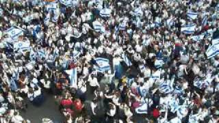 Chazak Amenu - We stand as one