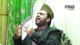 Milad 2015: Aj Sik Mitran Di Wadheri Aye | Syed Zabeeb Masood Shah
