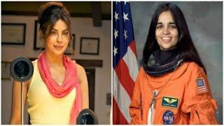Priyanka Chopra to star in Kalpana Chawla's biopic?
