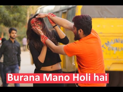 Holi Prank on Hot Girl   Best Holi Prank   Pranks In India 2017   Im Deniyal