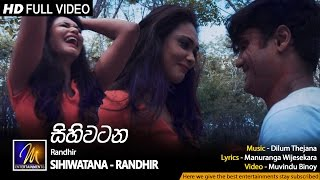 Sihiwatana - Randhir | Official Music Video | MEntertainments