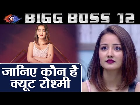 Xxx Mp4 Bigg Boss 12 Know Who Is Commoner Roshmi Banik Who Becomes Favorite For Cuteness FilmiBeat 3gp Sex