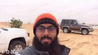 كشتة بر السعوديه - ام الجماجم - فيضة ام الذيابه ٤-١٢-٢٠١٥ SnapChat: ahmed_mundi
