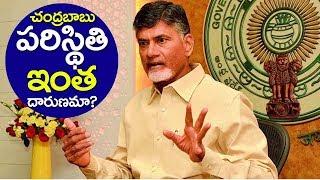 OMG See The Position Of Chandra Babu Naidu  | Andhra | Government Employees  | Food Plates  | Taja30