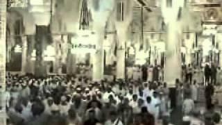 SheikhGhamdi Isha 5 2 11