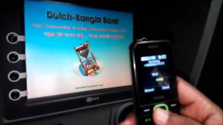 HOW TO USE ATM BOOTH FOR DBBL MOBILE BANKING