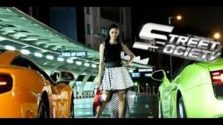 ilm Bioskop Terbaru - Street Society [NEW Full Movie]