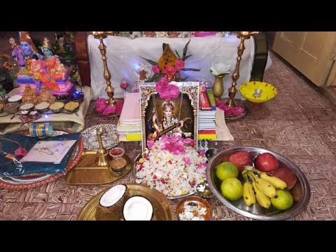 Saraswathi pooja special || How to do saraswathi pooja at home || Saraswathi pooja arrangements