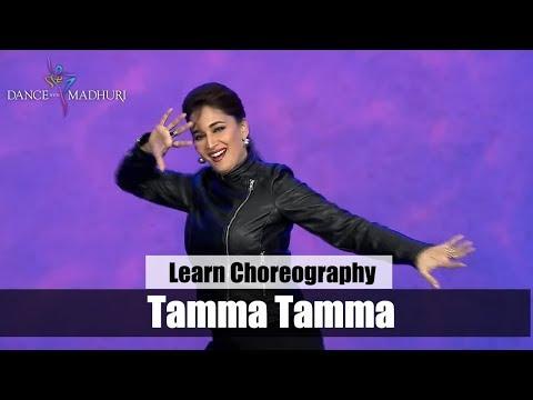 Xxx Mp4 Tamma Tamma Dance Choreography By Madhuri Dixit DWM 3gp Sex