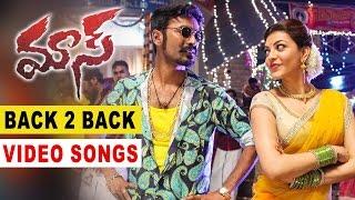 Maari (Maas/Mass) Back to Back Video Songs || Dhanush, Kajal Agarwal