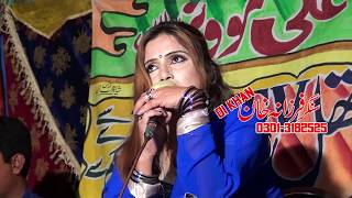 Ni Aya Ni Aya By singer Farzana Khan Contact:03013182525