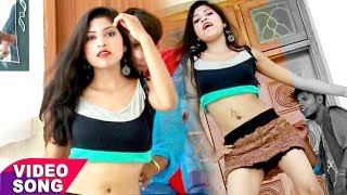 TOP YOUTUBE BHOJPURI 2017 - पेन्हेलु कम जे कपड़ा - Suresh Sugam - New Bhojpuri Hit Songs 2017